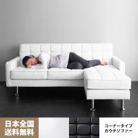 ソファー ソファ カウチソファー 北欧 イケア IKEA家具好きに人気ランキング MAXWELL マ...