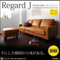 ソファー ソファ カウチソファー 北欧 イケア IKEA家具好きに人気ランキング REGARD J ...