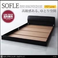 すのこベッド シングルベッド イケア IKEA ニトリ 北欧家具好きに 人気ランキング ベッド ベッ...