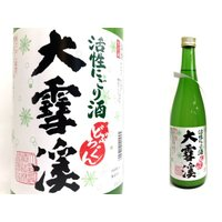 【クール発送】大雪渓 どぶろっくん 活性にごり酒 720ml