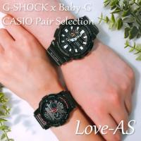 「G-SHOCK&Baby-Gペアウォッチセット」誕生日やクリスマス、バレンタインなどのイベントの際...