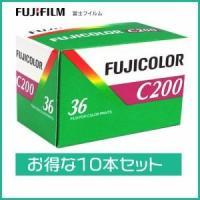 FUJIFILMの35mmカラーネガフィルム 「C200-36枚」です。 英文仕様です。  お得な1...