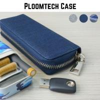 Ploomtech プルームテック専用 ケース ポーチ