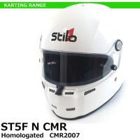STILO ヘルメット ST5F N CMR グロスホワイト SNELL CMR2007 レーシングカート用 (AA0713AH4I)|monocolle