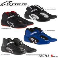 メーカー:アルパインスターズ / alpinestars モデル名:TECH1-K メーカー品番:2...