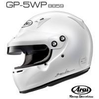Arai アライ ヘルメット GP-5WP 8859 SNELL SA/FIA8859規格 4輪公式競技対応モデル|monocolle