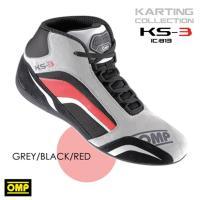 OMP RACING SHOES KS-3 GRAY  レーシングカートやスポーツ走行に最適なエント...
