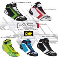 OMP Racing Kart Shoes KS1  New top level Racing ka...