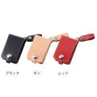 ・品名、品番:Leater IQOS Case W-91 ・カラー:ブラック・タン・レッド ・素材:...