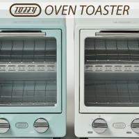 淡いカラーが特徴のToffyのオーブントースター。  2段構造で食パン2枚焼きはもちろんのこと、同時...