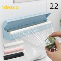 ideacoのシンプルで美しいデザインのラップホルダーです。「Wrap Holder 22/r30」...