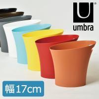 シンプルなのに使い勝手がいい。  世界的プロダクトブランド『umbra』が手掛けたデザイン性の高いゴ...