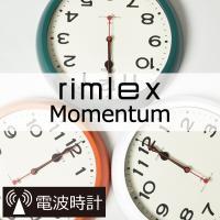 時計の老舗メーカー『noa精密』のレトロなカラーリングが特徴の電波時計です。  遠くからでも見やすい...