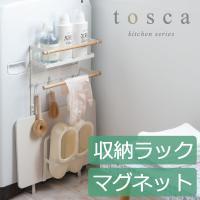 白く塗装したスチールと木製のバーを組み合わせた「tosca (トスカ)」シリーズ。  洗濯機の横を利...
