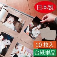 残しておきたい家族の思い出、何枚の写真におさめられていますか?  結婚・出産・子供の成長の記録から、...