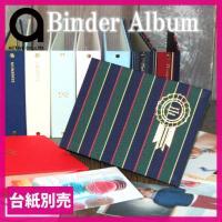 生地貼りの質感がこだわりの日本製バインダーアルバム。 リング式なので写真を足したり、順番を変えたり、...