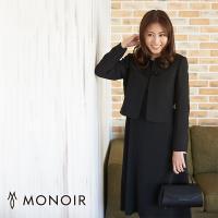 [アイテム説明] MONOIR(モノワール)では、オシャレな喪服をお探しの女性にデザイン性の優れたレ...