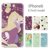 ディズニー iPhone6s/6 ケース アナと雪の女王 ラプンツェル アリエル シンデレラ iPh...