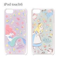 アリエル アリス iPod touch6 第6世代 ケース カバー ディズニーキャラクター アイポッ...