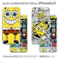 スポンジ・ボブ iPhone6s/6 液晶保護フィルム ガラスフィルム 背面保護フィルム アイフォン...