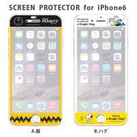 iPhone6s/6 液晶保護フィルム 液晶フィルム スヌーピー snoopy スクリーンプロテクタ...