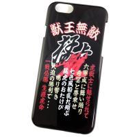 阪神タイガースファンに人気の[タイガースデザイン] 阪神タイガース iPhone7 用モデルがいよい...