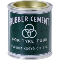 ミツワ ラバーセメント 小缶ゴムのり 福岡工業
