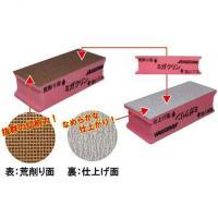 ■長谷川化学工業 まな板削り ミガクリン MC-115P : 調理ツール お手入れ まな板 削る 仕...