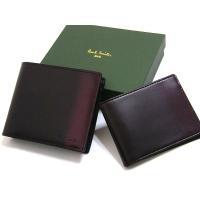 ポールスミス Paul Smith 財布 2つ折り 牛革 レザー 2way 箱付き 正規品   グラ...