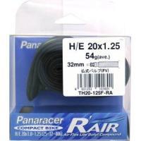 型番:TH20-125F-RA サイズ:H/E20x1.00〜1.25 バルブ形式:仏式バルブ 素材...