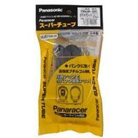 原産国:日本 サイズ:W/O 700x28~32C バルブ形式:仏式バルブ 34mm 重量:430g...