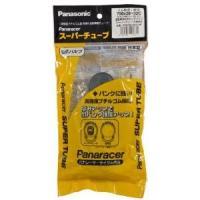 原産国:日本 サイズ:W/O 700x28~32C バルブ形式:仏式ロングバルブ 48mm 重量:4...
