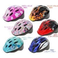 ・サイズ:頭周:52〜56cm、内横幅:14.5cm ・SG規格をクリアしており、お子様に安心なヘル...