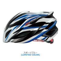 ・カラー:スポーツブルー  ・重量:235g ・付属品:A.I.ネット、ノーマルインナーパッド(5m...