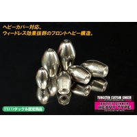 Name:BULLET SINKER HEAVY TYPE Weight:42.0g (1・1/2o...