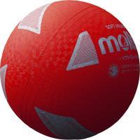 molten(モルテン) ソフトバレーボール S3Y1200-R