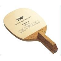 品名 スリーク1  競技名 卓球 品目名 ペンラケット  軽くて振りやすく、しかもショート&スマッシ...