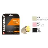 品名 TGV 1.25 カラー:NA [ ナチュラル ]  競技名 テニス 品目名 硬式ガット  ポ...