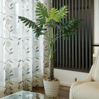 人工観葉植物(光触媒加工)光の楽園 セローム 1.3m