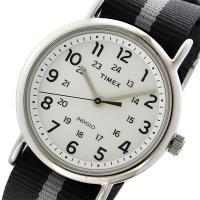 タイメックス TIMEX ウィークエンダー Weekender クオーツ メンズ レディース 時計 ...