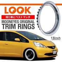 """MOONEYES Original 13"""" Stainless Steel Trim Rings  ..."""