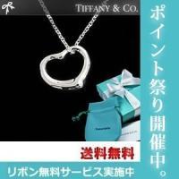 ティファニー ネックレス TIFFANY M(22mm) オープンハート