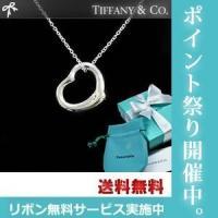 ティファニー  ネックレス TIFFANY Sサイズ(16mm)  オープンハート