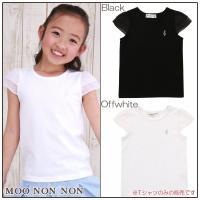 商品コード:5724071  袖にオーガンジー素材を使った涼しげなTシャツは、キラキラ光る胸のワンポ...