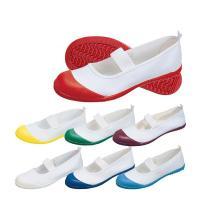 ムーンスター 上履き 子供靴 アルファスクールカラー スクール 学校 上靴 入園 入学 moonstar
