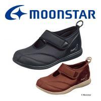 【セール】軽く、履きやすい、履かせやすい、デイケアタイプの介護靴です。足の入り口が大きく広がる構造で...