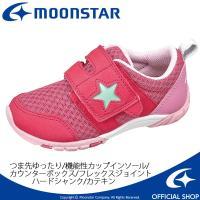 ムーンスター キャロット セール 子供靴 女子 キッズ スニーカー  MS C2166 チェリー 2E moonstar