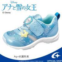 ディズニー アナと雪の女王 [セール] 子供靴 キッズスニーカー DN C1241 ブルー ムーンスター MOONSTAR disney_y