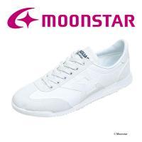 ムーンスターの定番ブランド:ジャガーΣのひも靴タイプ。軽量で通学履きから日常履きまで幅広くご使用いた...