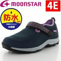 脱ぎ履きが便利なスリッポンモデルです。雨の日でも履ける「防水設計(4cm×4時間)」です。街歩きから...